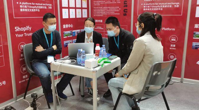 隽永东方高调亮相的首届中国跨境电商交易会在福州圆满闭幕