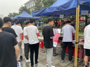 WeChat Image 20210619144651
